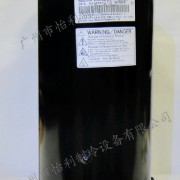block điều hòa R22 220V-240V 50Hz
