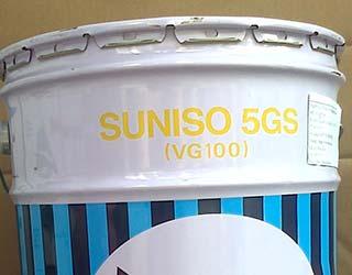 sunico 5gs