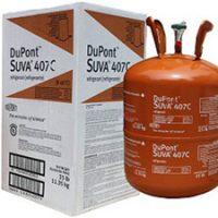 Gas lạnh Suva Dupont-R407C