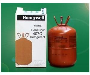 Gas-lanh-Honeywell-R407C (1)