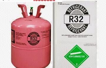 Tính ưu việt của gas lạnh R32