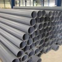 ống nước PVC_BM1 135