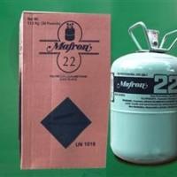 gas lạnh mafron-22